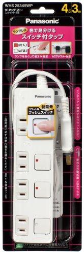 Panasonic ザ・タップZ(ACアダプター対応)(4コ口)(スナップキャップ・3mコード付)(ホワイト)