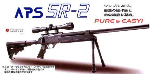 APS SR-2
