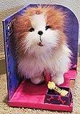 FurReal Friends Lil Patter Pup - Shih Tzu