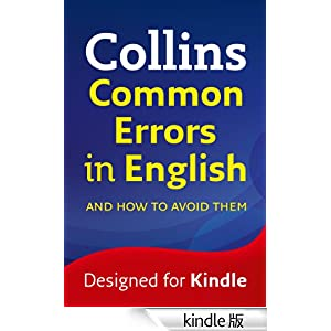 Collins Common Errors in English