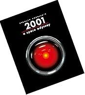 【Amazon.co.jp限定】2001年宇宙の旅 ブルーレイ スチールブック仕様(完全数量限定) [Blu-ray]