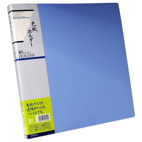 Nakabayashi colored paper holder 10 pocket Holds 10 E C-36B