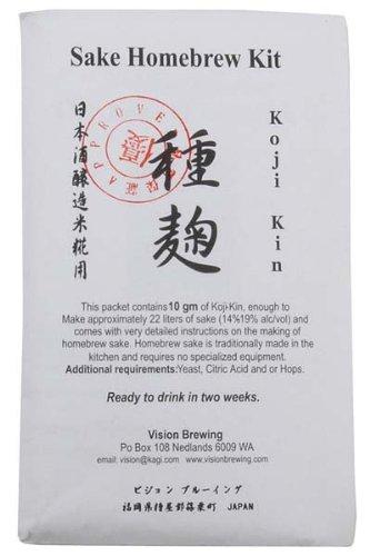 Sake Kit