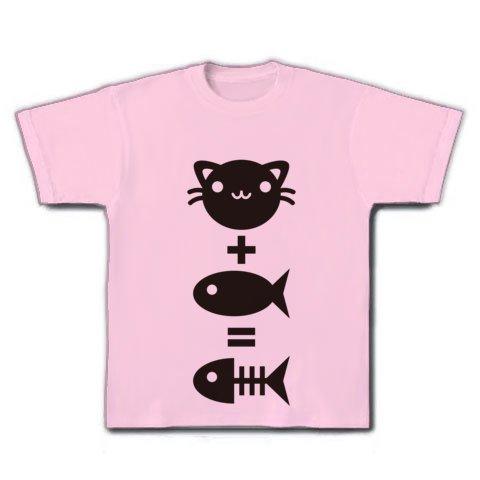 猫+魚=骨 Tシャツ(ライトピンク) M