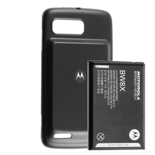 Motorola BW8X 2760mAh Battery (With Door)
