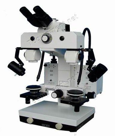 Bestscope Bsc-5D Digital Comparison Microscope
