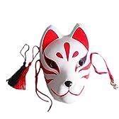手作り DIY 狐のお面(きつねのおめん) 覆面 マスク 仮面 cosplay コスプレ小物 道具 アニメ専線