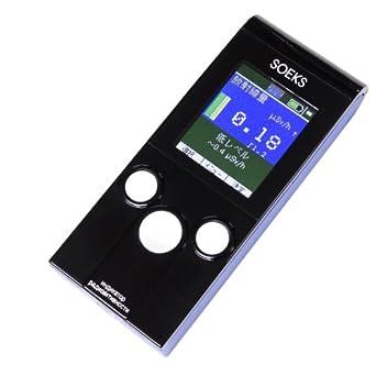 Radiation Detector SOEKS 01M - Geiger Counter - (English Language)