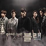 OST (MBCドラマ OST) (韓国盤)