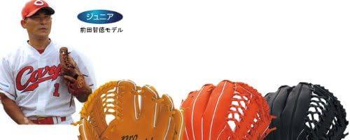 ローリングス 少年用 軟式グラブ プロモデル 前田智徳モデル RJ22TM Rオレンジ 右投