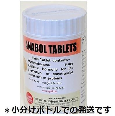 274シュワルツェネッガー愛用 ステロイドで筋肉増強 【アナボルタブレット 5mg 200錠(約6ヶ月分)】ANABOLTABLET  ランキング上位 人気・売れてます