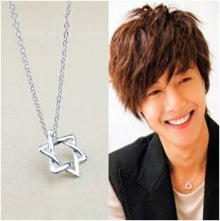 SS501 Kim Hyun Joong : Hexagram Necklace
