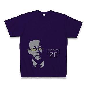 谷垣総裁 みんなでやろうZE Tシャツ Pure Color Print(ディープパープル) M