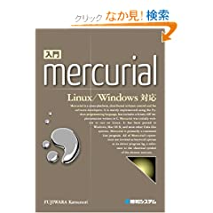 ���Mercurial Linux/Windows�Ή�