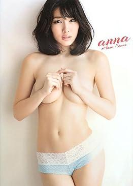 今野杏南 ファースト写真集 『 anna 』