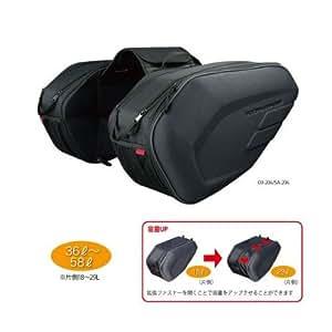 コミネ(komine)SA-212 Molded Saddle Bag Exp 09-212