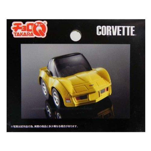 タカラトミー チョロQ U.S.Car Collection USカーコレクション CORVETTE(コルベット) ミニカー