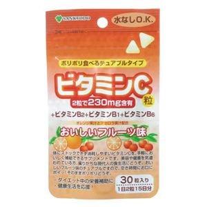 ビタミンC 30粒