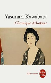 Chronique d'Asakusa : la bande des ceintures rouges