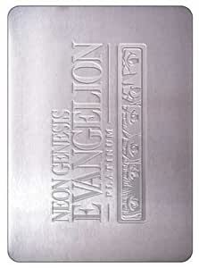 Neon Genesis Evangelion - Platinum: Perfect Collection