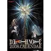 デスノート 2008年カレンダー