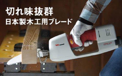 ムサシ 【リチウムイオン10.8V充電式シリーズ】 充電式万能ノコギリ LiS-1175