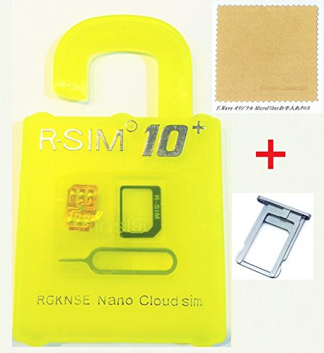 Mobile LaboAmazon即日出荷 最新 R-SIM10+For iPhone6S /6S Plus /6/ 6 Plus/5S/5C Unlock Nano-SIMロック解除アダプタ+IPhone6 SIMトレー(銀色)+ F.Wave オリジナル レザー調 MicroFiber お手入れクロス ( 10×10cm )セット RS Yi6銀S