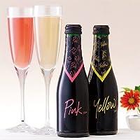 オーストラリアお土産 イエローグレンミニスパークリングワイン 6本セット 【R55506】