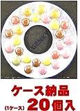 【1ケース納品】 【1個あたり57円】 フルタ わなげチョコ 26粒×20