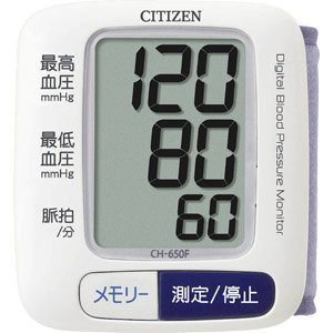 Citizen electronic blood pressure monitor wrist type CH-650F...