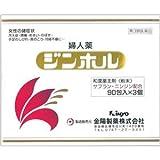 【第3類医薬品】ジンホル  90包 ×3