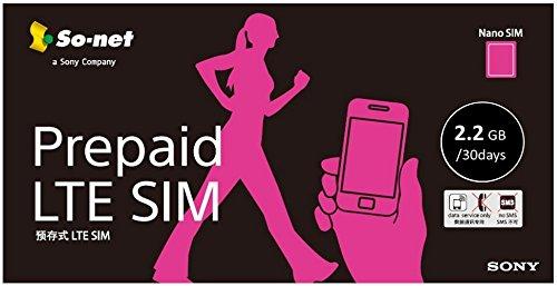So-net Prepaid LTE SIM �ץ�� 2.2GB��30��֡�Nano SIM