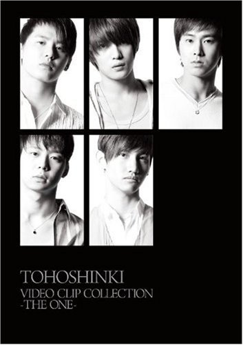VIDEO CLIP COLLECTION THE ONE [DVD]