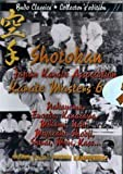 DVD: JKA MASTERS '60 - KARATE SHOTOKAN (403)