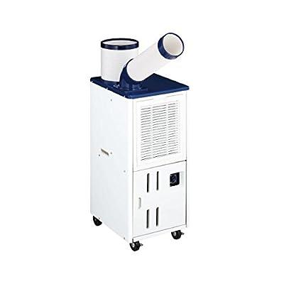 ハイアール 【冷房専用】床置型スポットエアコン(排気ダクト付き) Haier Joy Series ホワイト Ja-sph25g-w