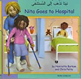 Story: Nita Goes to Hospital, in Arabic and English