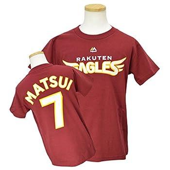 Majestic(マジェスティック) 楽天ゴールデンイーグルス #7 松井稼頭央 キッズ ネーム&ナンバー Tシャツ (ビジター)
