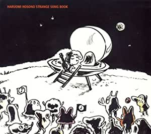細野晴臣 STRANGE SONG BOOK-Tribute to Haruomi Hosono 2-(DVD付)