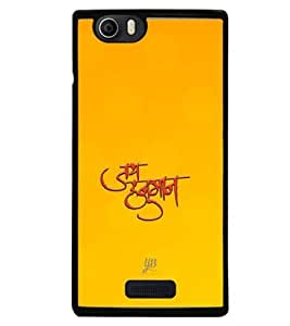 YuBingo Jai Hanuman Designer Mobile Case Back Cover for Micromax Nitro 2
