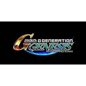 【PS4】SDガンダム ジージェネレーション ジェネシス 【早期予約特典】スペシャルダウンロードコンテンツ配信