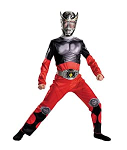 Classic Kamen Rider Dragon Knight Boys Costume