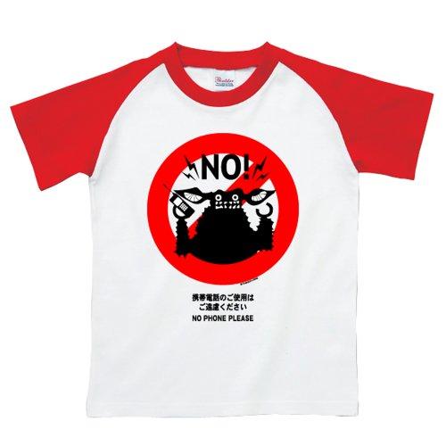 ウルトラピクトTシャツ 携帯電話禁止 (ギャンゴ) XLサイズ