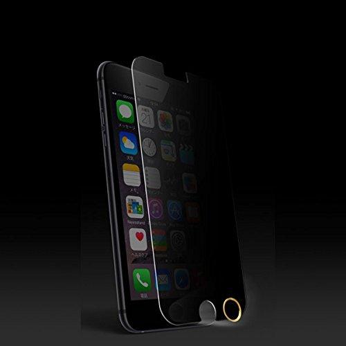 M's select. iPhone6用 左右からの覗き見防止 プライバシー 高硬度9H ガラスパネル 指紋認証対応ホームボタンシール iFinger ブラックゴールド付属  MS-I6G9H-PY