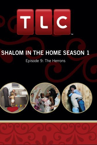 shalom-in-the-home-season-1-episode-9-the-herrons