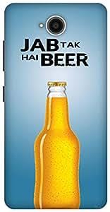 The Racoon Lean printed designer hard back mobile phone case cover for Microsoft Lumia 650. (Jab tak ha)