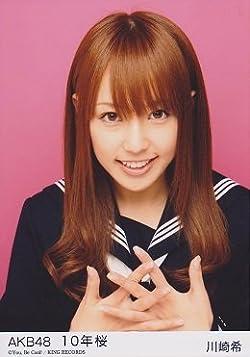 AKB48公式生写真 10年桜【川崎希】