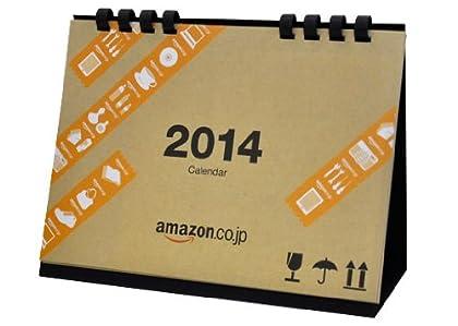 【Amazon.co.jp限定】オリジナル 2014年 カレンダー 卓上 Amazon logotype