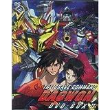 勇者指令ダグオン DVD-BOX 2