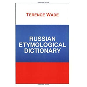 Amazon.com: Russian Etymological Dictionary (Russian Studies ...