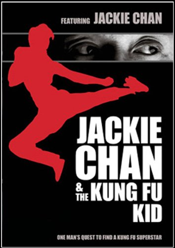 jackie-chan-and-the-kung-fu-kid